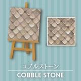 石畳・ノーマル [Cobble Stone - Normal]【あつ森マイデザ】