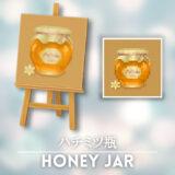 ハチミツ瓶 [Honey Jar]【あつ森マイデザ】