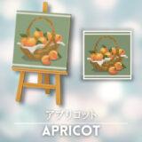 アプリコット [Apricot]【あつ森マイデザ】