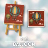気球 [Balloon]【あつ森マイデザ】
