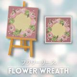 フラワーリース [Flower Wreath]【あつ森マイデザ】