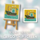 貿易船(つねきち) [Cargo Ship - Redd]【あつ森マイデザ】