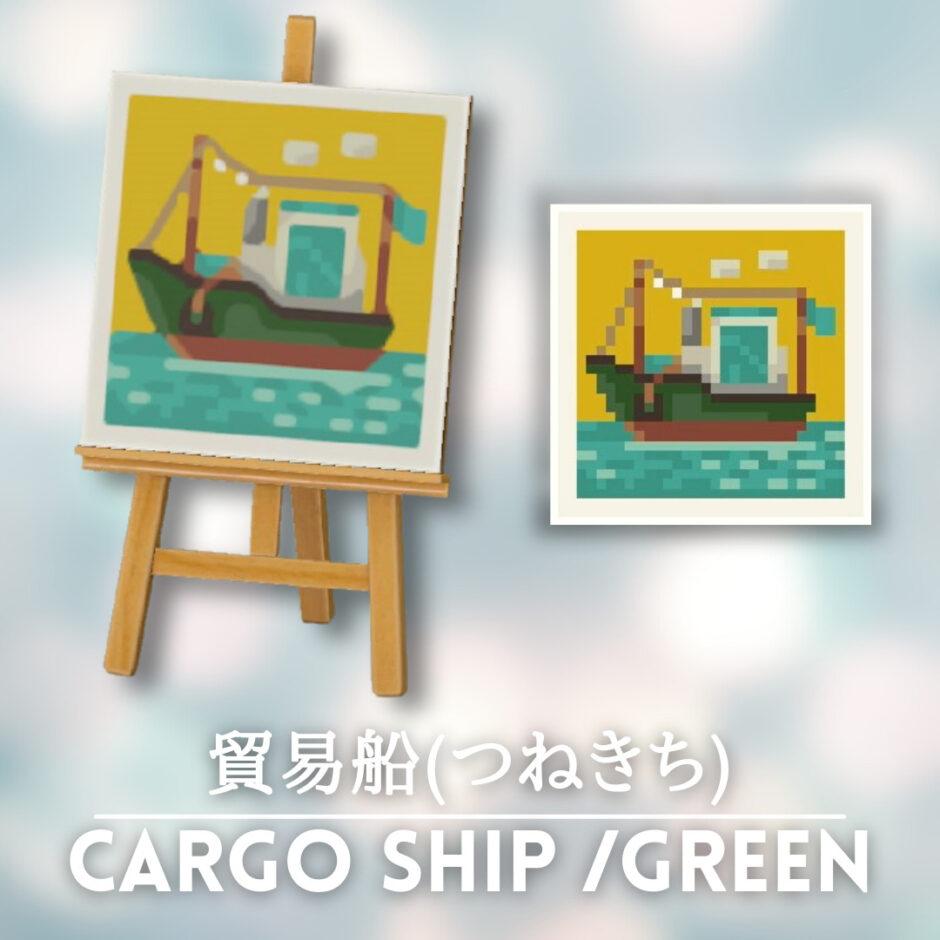 cargo ship yellow