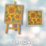 ひまわり [Sunflower]【あつ森マイデザ】