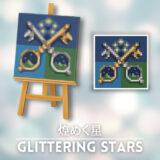 煌めく星 [Glittering Stars]【あつ森マイデザ】