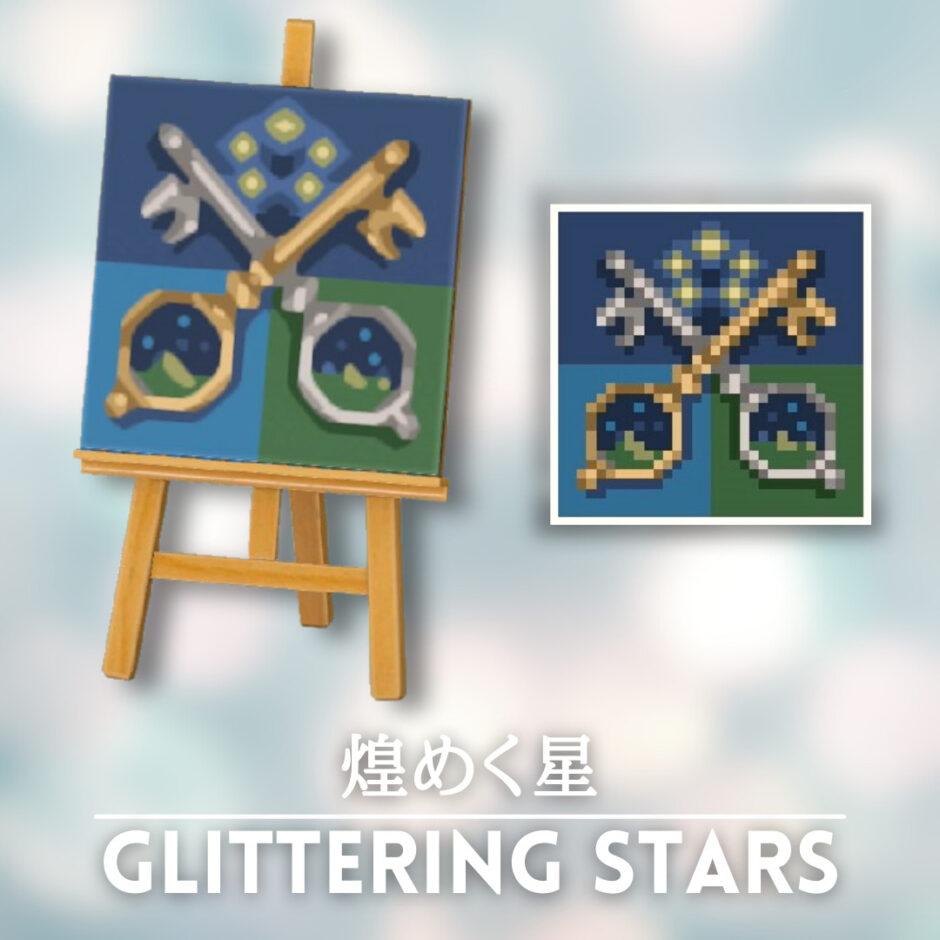 glittering star