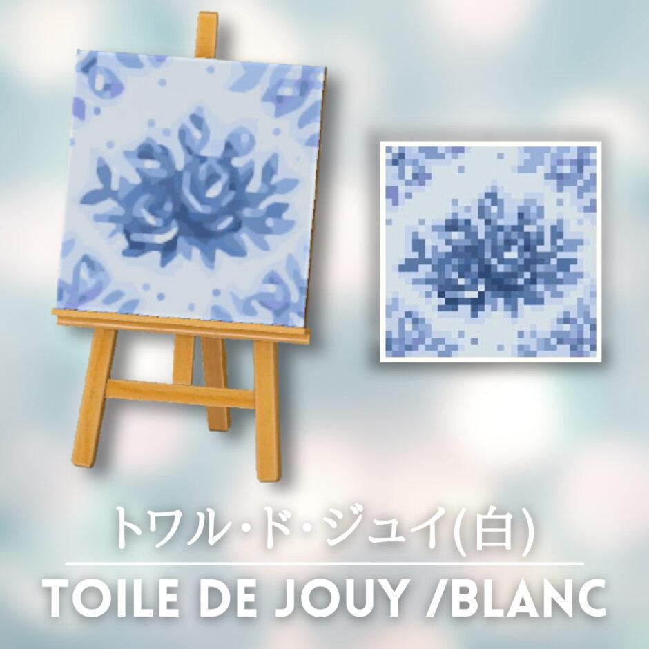 toile de jouy blanc