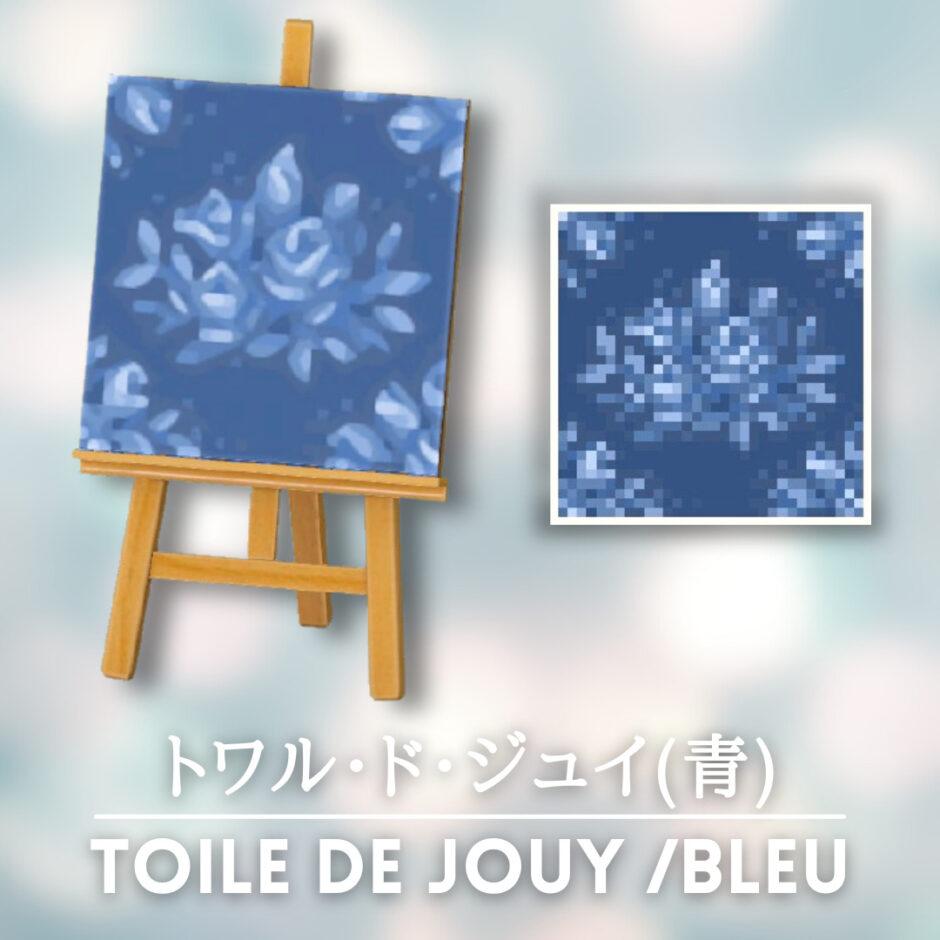toile de jouy bleu