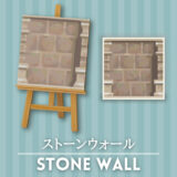 ストーンウォール・ノーマル [Stone Wall - Normal]【あつ森マイデザ】