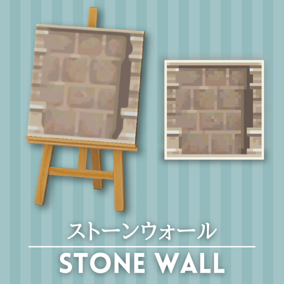 stone wall normal