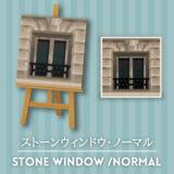 ストーンウィンドウ・ノーマル [Stone Window - Normal]【あつ森マイデザ】