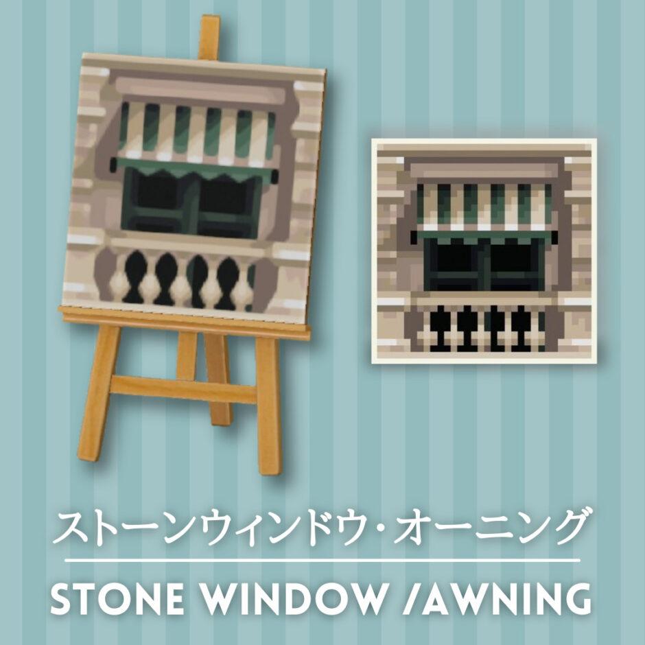 stone window awning