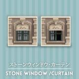 ストーンウィンドウ・カーテン [Stone Window - Curtain]【あつ森マイデザ】