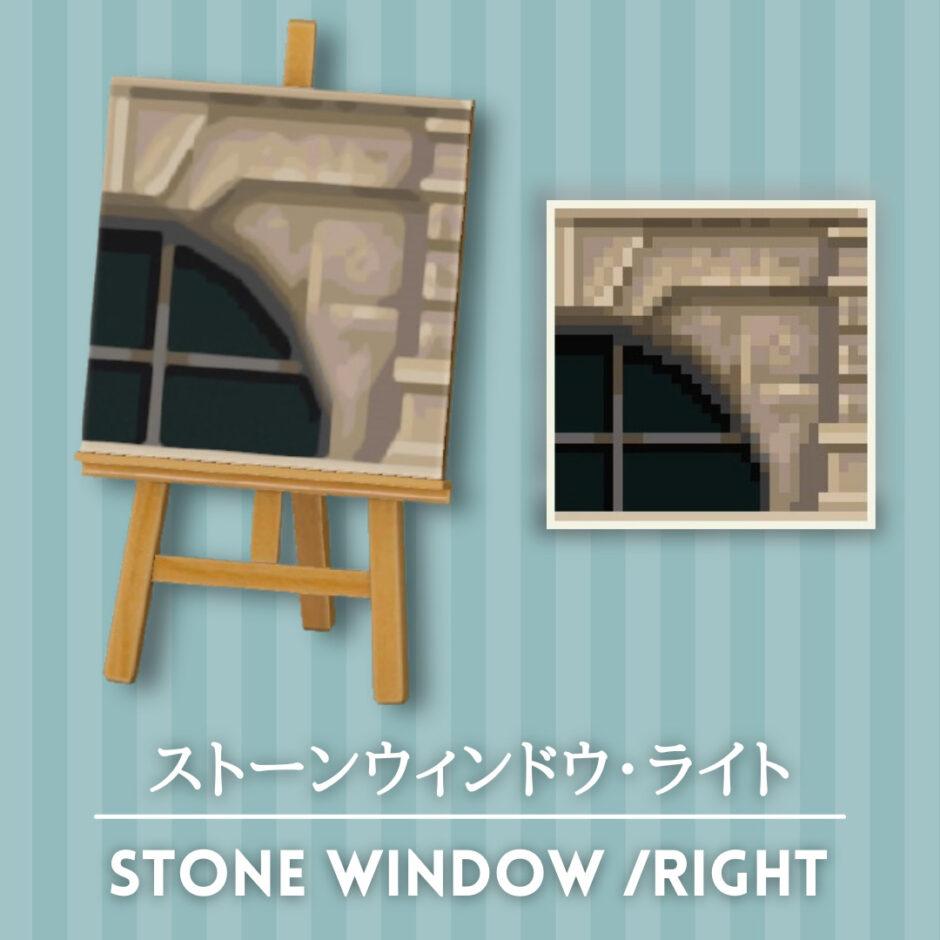 stone window right
