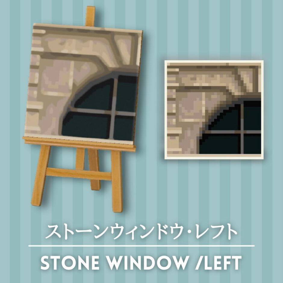 stone window left
