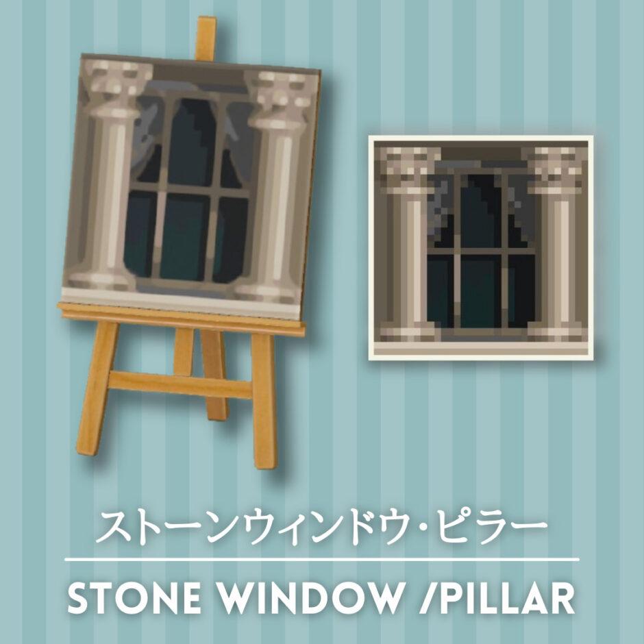stone window pillar