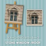 ストーンウィンドウ・ルーフ [Stone Window - Roof]【あつ森マイデザ】