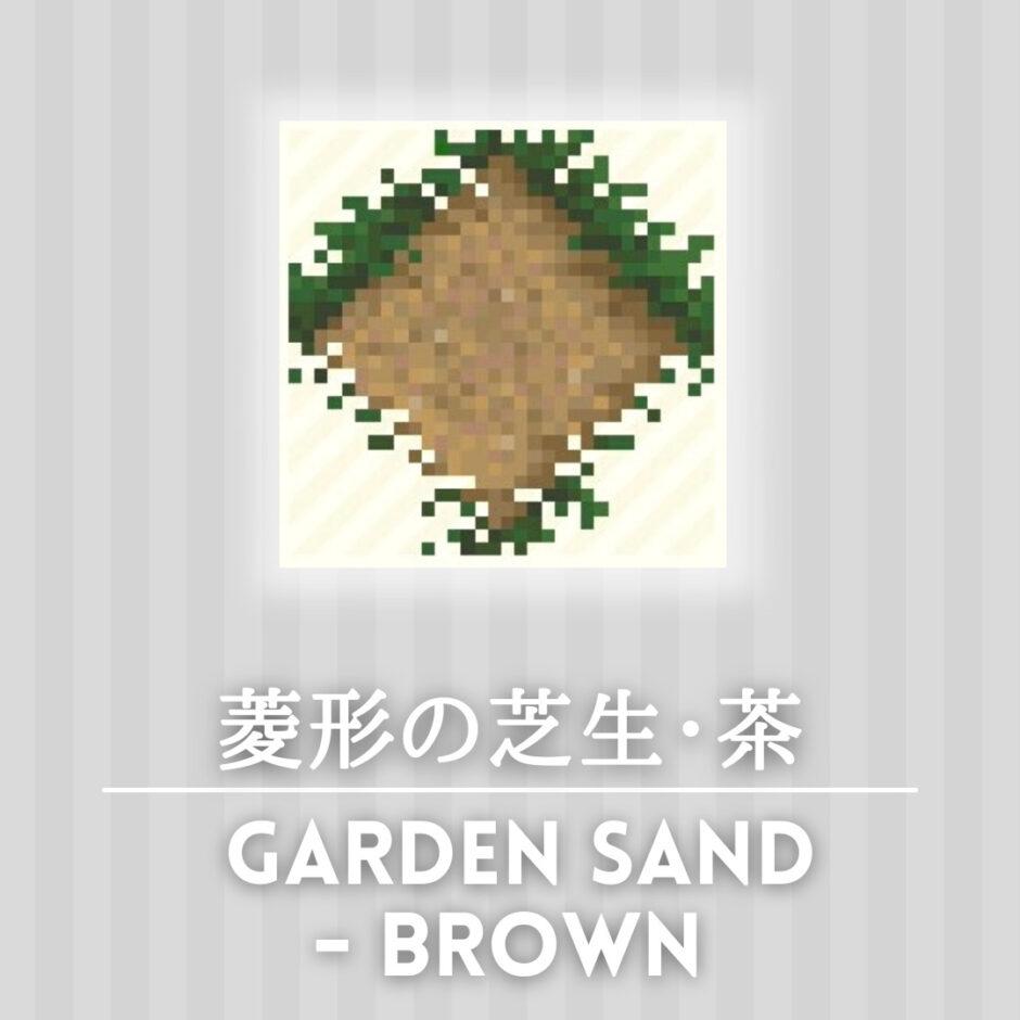 garden sand brown