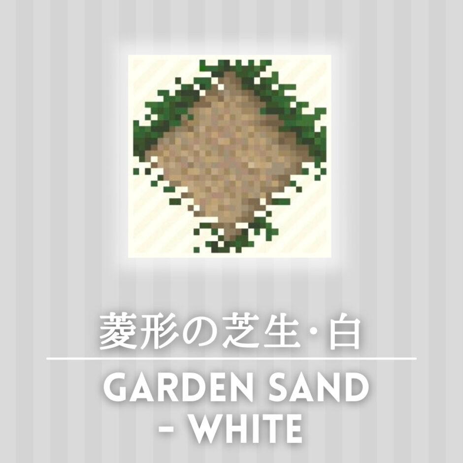 garden sand white