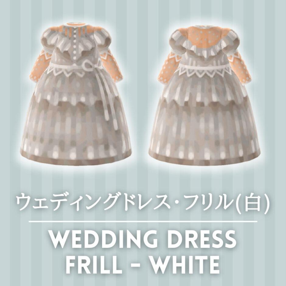 wedding dress frill white
