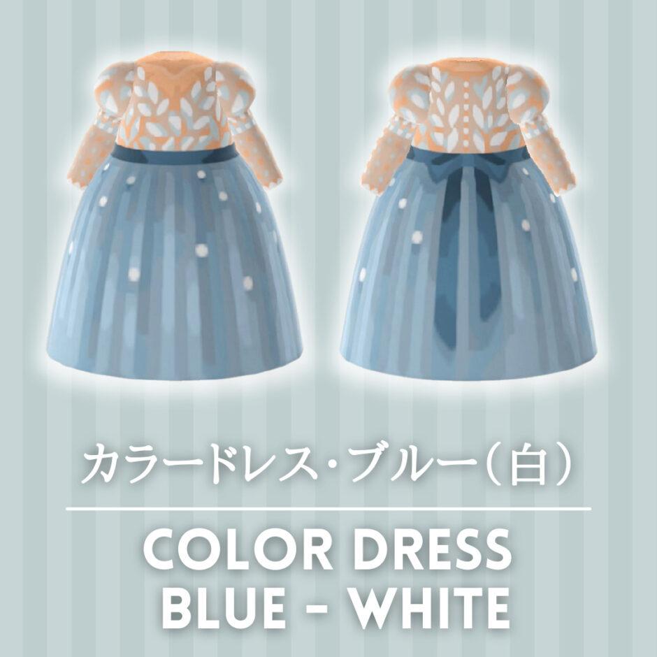 color dress blue white
