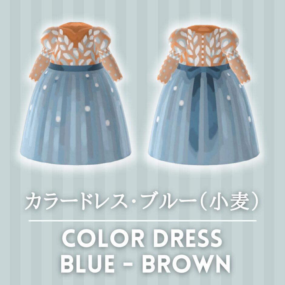 color dress blue brown