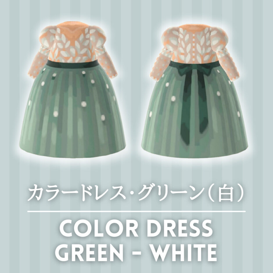 color dress green white