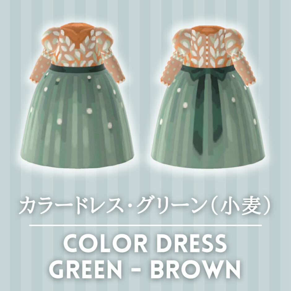 color dress green brown