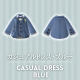 カジュアルスーツ・ブルー [Casual Suit - Blue]【あつ森マイデザ】