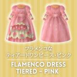 フラメンコなティアードワンピース・ピンク [Flamenco Dress Tiered - Pink]【あつ森マイデザ】
