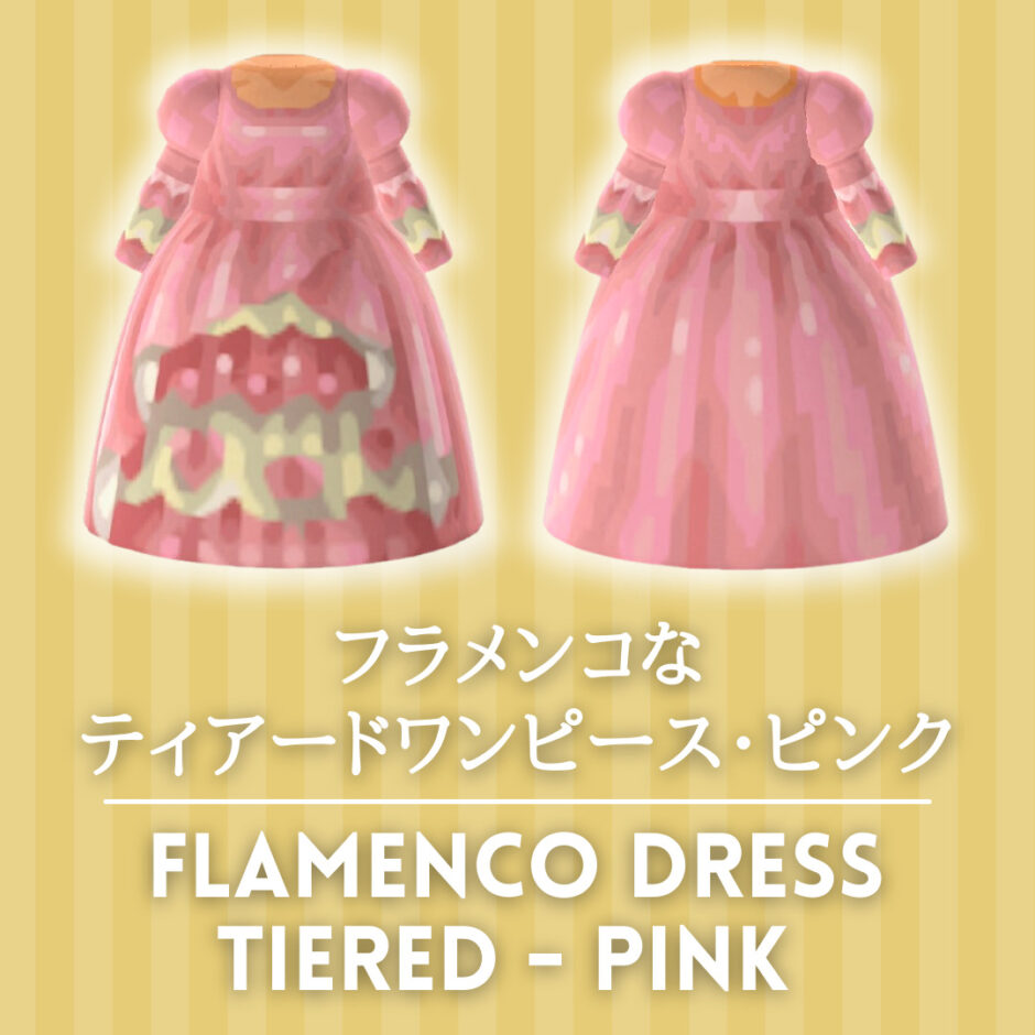flamenco tiered pink
