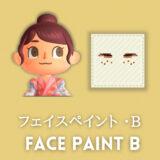 フェイスペイント・B [Face Paint B]【あつ森マイデザ】